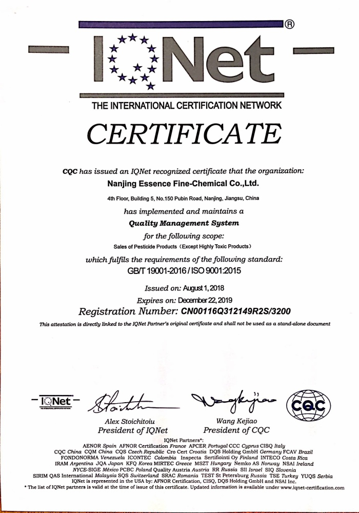 ISO14001-Certificate-Essence-Group-Aijin-Agrochemical-Manufactury-of-Pesticide-Formulation